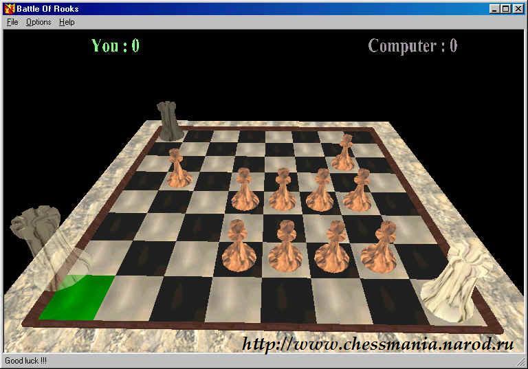 Программа обучения шахматам в школе