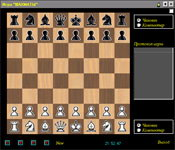 Download Chess