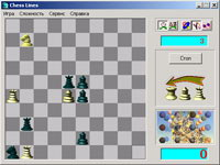 Download Chess Lines V1.3.1