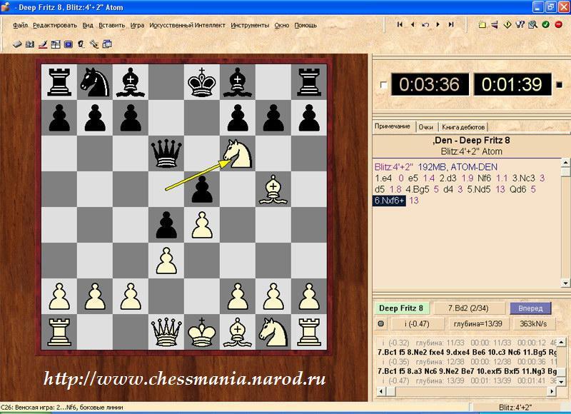 Download Chessbase 10 Portable Dvd