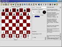 Скачать KChess Elite v4.0.0.37