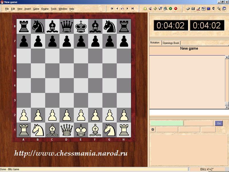 Шахматы Ruffian 2