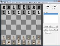 Download Slow Chess Blitz WV2.1  (The Russian version)