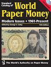 Standard catalog of WORLD PAPER MONEY. 1961-Present (2007). 14-е издание.