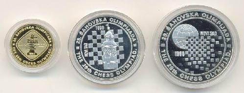 29 chess Olympic Games in Yugoslavia