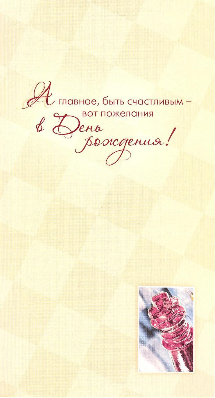 Открытки: День шахмат