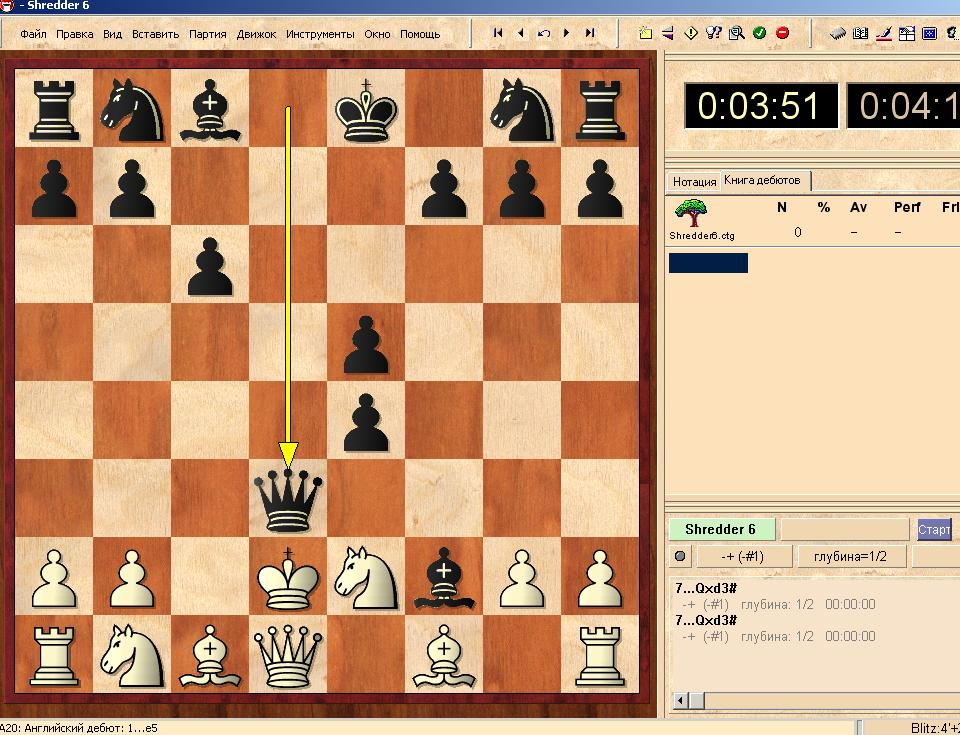 Шахматы играть с людьми со всего мира